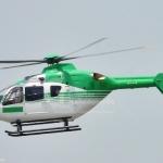 Helicóptero Biturbina Eurocopter EC135P2 – Ano 2013 – 565 H.T. oferta Helicóptero Turbina