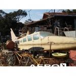 Fuselagem de aeronave  |  Decoração, Antiguidades, Miliraria
