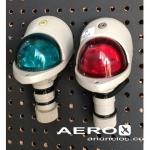 LUZ PONTA DE ASA/CAUDA oferta Sistema elétrico
