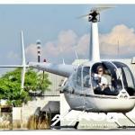 Helicóptero Robinson R44 Raven II – Ano 2007 – 1460 H.T. oferta Helicóptero Pistão