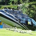 HELICÓPTERO BELL JET RANGER 206BII – ANO 1973 – 9500 H.T  |  Helicóptero Turbina