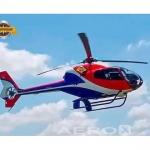 2012 Eurocopter EC120B Colibri  |  Helicóptero Turbina