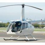 ROBINSON R66 TURBINE – ANO 2014 – 1.150 H.T. oferta Helicóptero Turbina